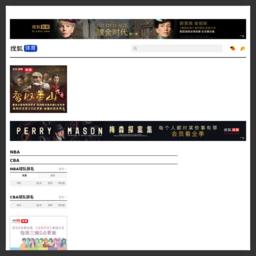 体育-搜狐