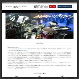 株式会社T&A アナログ音源のCD化