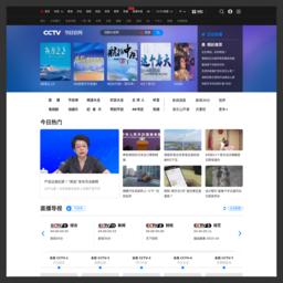 CCTV节目