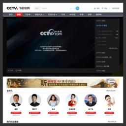 cctv2在线直播