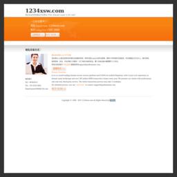 www.1234xsw.com的网站截图