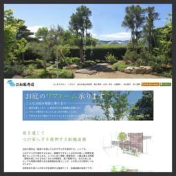静岡県浜松市の舩越造園