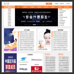 招生网_代理平台_线上招生_招生合作公司_360育学网