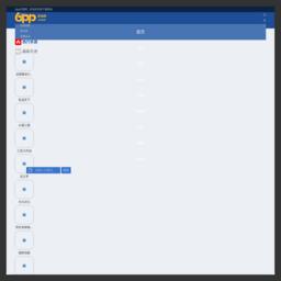 6pp手游网网站首页截图
