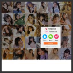 www.9xiu.com的网站截图
