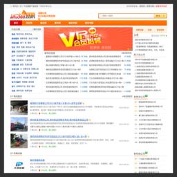 爱富网 - B2B电子商务网站_供应信息免费发布