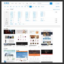 网页模板 免费下载 - 爱给网