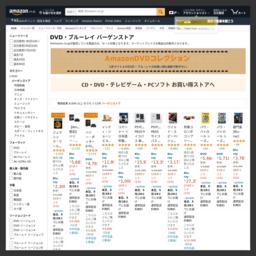 バーゲンコーナー: DVD: AMD, Vendor Founded Sale など