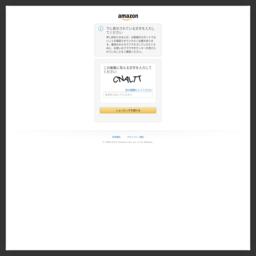 Amazon.co.jp: 『マンガまとめ買い20%OFF』サイバーマンデーセール: Kindleストア