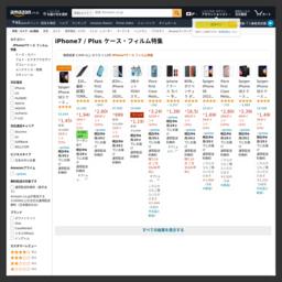 新型iPhone発売記念セール: 家電&カメラ
