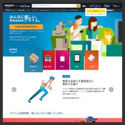 Amazon.co.jp: Amazon Prime