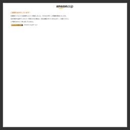 Amazon.co.jp: 学研まんが人物日本史
