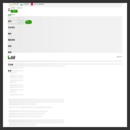 雅昌藝術網
