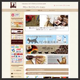 猫オーダー食器のお店アビィ・ライフイノベーション