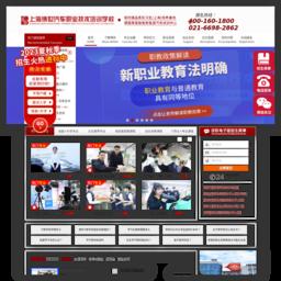 【学费】汽修学校|汽修培训学校|汽车修理培训_上海博世汽修学校