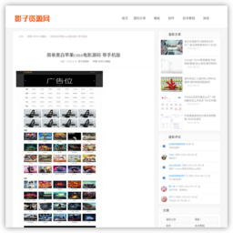 www.chhui.cn网站截图