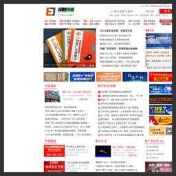 印刷资讯_设备展会_快印店营销培训管理_印联传媒|广告、印刷及快印营销新媒体