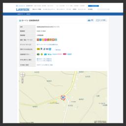 ローソン 北秋田米内沢店