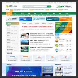 纺织服装机械网-专业的服装机械设备_纺织机械_皮革机械设备_鞋机_洗涤机械行业网站