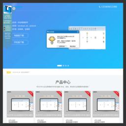优图软件官方网站,专注于中小企业管理软件开发与服务