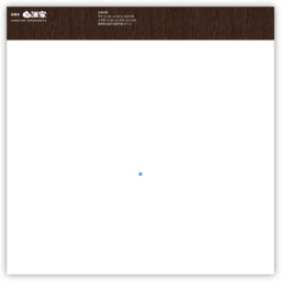 糸島牡蠣小屋|白浜家