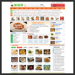 家常菜做法大全有图_简单好吃家常菜的做法_菜谱大全带图片_聚餐网