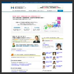 行政書士向け開業 集客 営業 Webマーケティング支援 行政書士アシストweb 帰化申請全国マップ