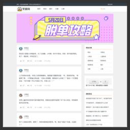 考研手机壁纸2020高清无水印_技术资源_活动资源_流氓资源网