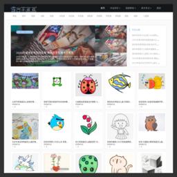 绘画教程及作品