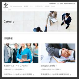 三井物産 [業種:商社 証券コード:8031]の採用情報