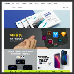 魔棒网设计模板下载网站截图