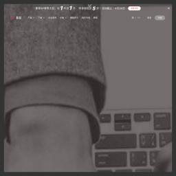 Mockplus:摩客原型图设计工具