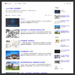中国矿工公会