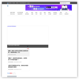 www.nbd.com.cn网站截图