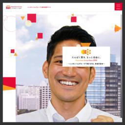 日本ハム [業種:食品 証券コード:2282]の採用情報