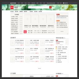玄幻频道_起点中文网