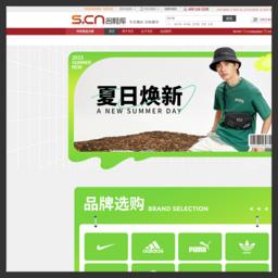 名鞋库网上鞋城,超值名牌鞋服网站,买鞋子,就在S.cn名鞋库!