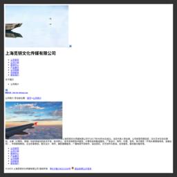 中国三农网
