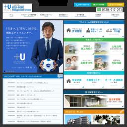 横須賀市 空室対策・賃貸経営のことならウスイホーム