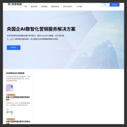 Udesk[官网]-国内专业在线客服系统|呼叫中心|工单管理系统|全场景客服系统引领者