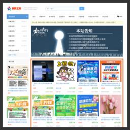 软件之家-激活码商城|YYXX88.CN