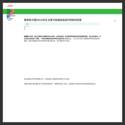 www.zhujib.com网站截图