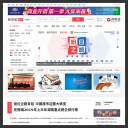 湘潭凤凰网房产