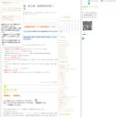 にきび・ニキビ跡・赤ら顔等の肌トラブル解消専門店