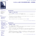 SR-office.com通信