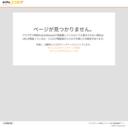 神戸発☆税理士の奮闘日記