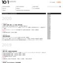 10+1 web site