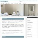 一伸歯科医院:川崎市多摩区 登戸の歯医者
