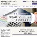 税理士J's Blog