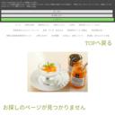 日南海岸フリーブログ